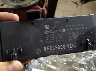 modul mercedes benz w205 amg cu cod a2229006008