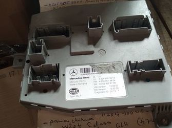 BSi ( modul confort ) de mercedes benz clasa C model W205 cu cod A2059003913