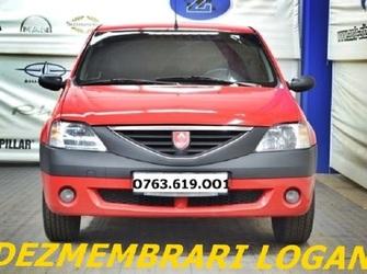 Vand tampon cutie viteze pentru Dacia Logan, motor 1.4MPI, 1.5DCI, 1.6MPI 2005-2014 OFER GARANTIE !