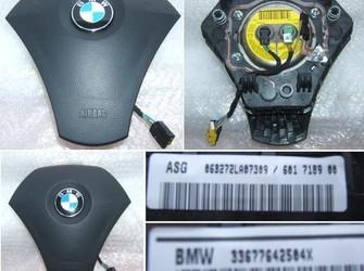 Airbag bmw e60 e61 seria 5 model 2004-2009
