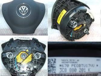 Airbag vw passat cc 2009-2011
