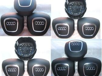Capac airbag 4spite audi a3, a4, a5, a6, a8, q7 2005 - 2009 .