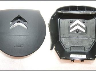 Capac airbag citroen c4 si c4 picasso