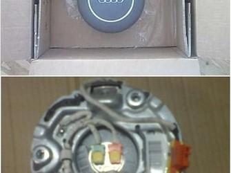 Airbag sofer audi a8 2003-2007 gri/crem nou