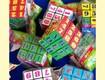 Cub rubik concentrare cubul culori 3x3x3 jucarie nr