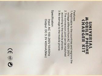Incarcator universal 5 mufe urgent priza casa 220v auto 12v